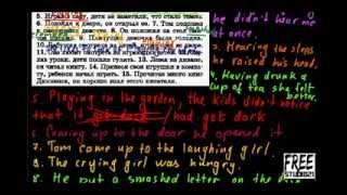 Голицынский | ex.391 | перевод на английский с причастиями(Упражнение на перевод с русского на английский с употреблением всех всех видов причастий. Скриншот здесь:..., 2013-10-15T07:22:20.000Z)