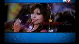 Brindavanam Trailer 2