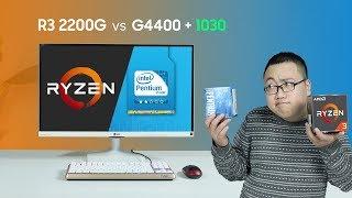 Ryzen 3 2200G vs Pentium G4400 + GT1030: Giải pháp PC giá rẻ?