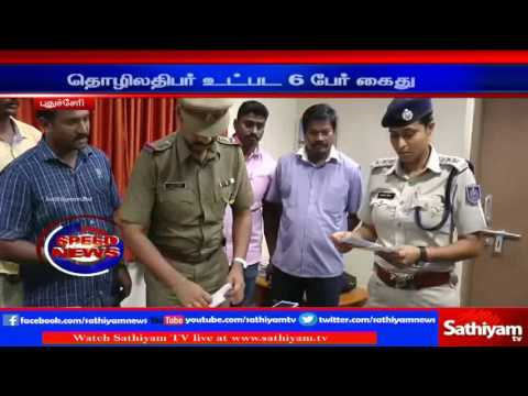 Illegal lottery sales: Accused held: Pondy
