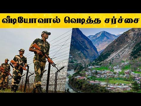 காஷ்மீர் நில விவகாரம் : வெளியான வீடியோவால் வெடித்த சர்ச்சை.!! | Latest Political News | Kashmir