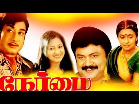 Nermai 9நரம0 Tamil Full Movie Sivaji Ganesanprabhu Sujatha Family Entertainer Movie