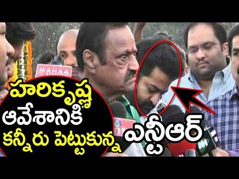 Nandamuri Harikrishna About NT Rama Rao |...