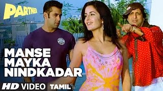 Mayka Nindkadar Video Song HD Partner | Salman Khan, Govinda, Katrina Kaif, Lara Dutta