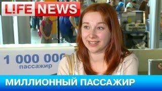 Российский лоукостер «Победа» перевез миллионного пассажира