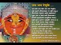 Shri Renuka Devi Aarti - श्री रेणुका देवी आरती  - By Shri Sadguru Manik Prabhu Maharaj