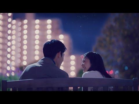上白石萌音×内澤崇仁(androp)「ハッピーエンド」MV (ショートVer.) ▶2:39