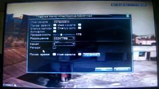 Полный комплект видеонаблюдения DVR JD-6104KIT(Полный комплект видеонаблюдения DVR JD-6104KIT., 2013-05-30T13:47:21.000Z)