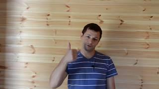Сарай своими руками. Обзорное видео+ цена вопроса. Часть 8.