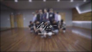 Download Mp3 The Boyz 더보이즈  'no Air' Dance Practice Video