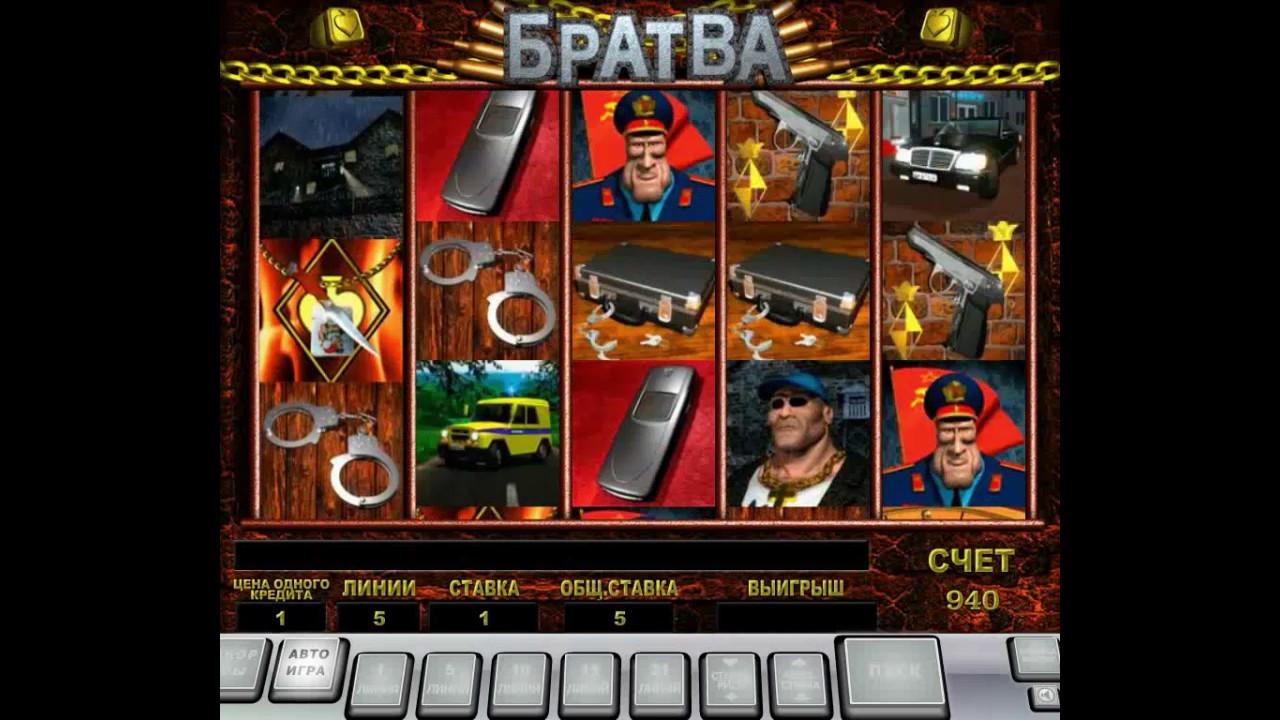 Онлайн игровые автоматы мега джек