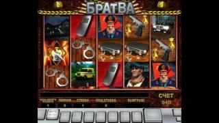 Игровые автоматы играть бесплатно и без регистрации s игровые автоматы новые бесплатно