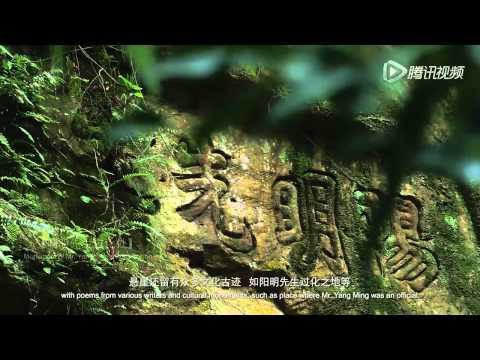 Qingxiu Mountain of Nanning, Guangxi