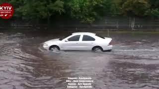 Киев снова затопило, 25.07.2018