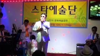 * 비내리는 명동거리... 가수 이대호 / 스타 예술단…