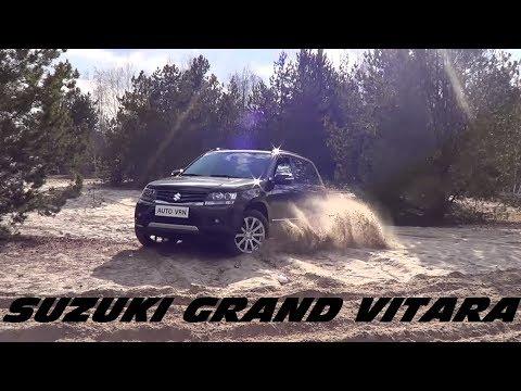 Технические характеристики Suzuki Grand Vitara Сузуки