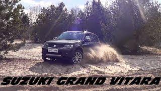 Suzuki grand vitara - тест драйв!  лучший в своём классе!!!