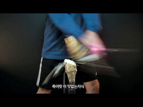 악마의단검으로 악마 베기(vs 긱블)