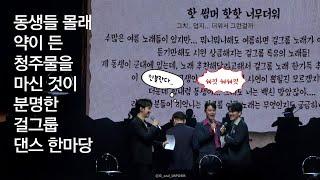 20210718 라포엠 단독콘서트 SCENE#1 청주 유채훈 씨스타 Shake it