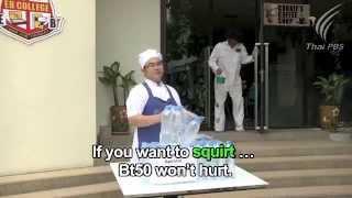 EB Soap: Songkran Special