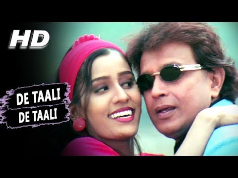 Download De Taali De Taali | Abhijeet Bhattacharya | Zahreela 2001 HD Songs | Mithun Chakraborty
