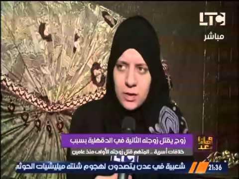 زوج يقتل زوجته الثانية فى الدقهلية بسبب خلافات اسرية