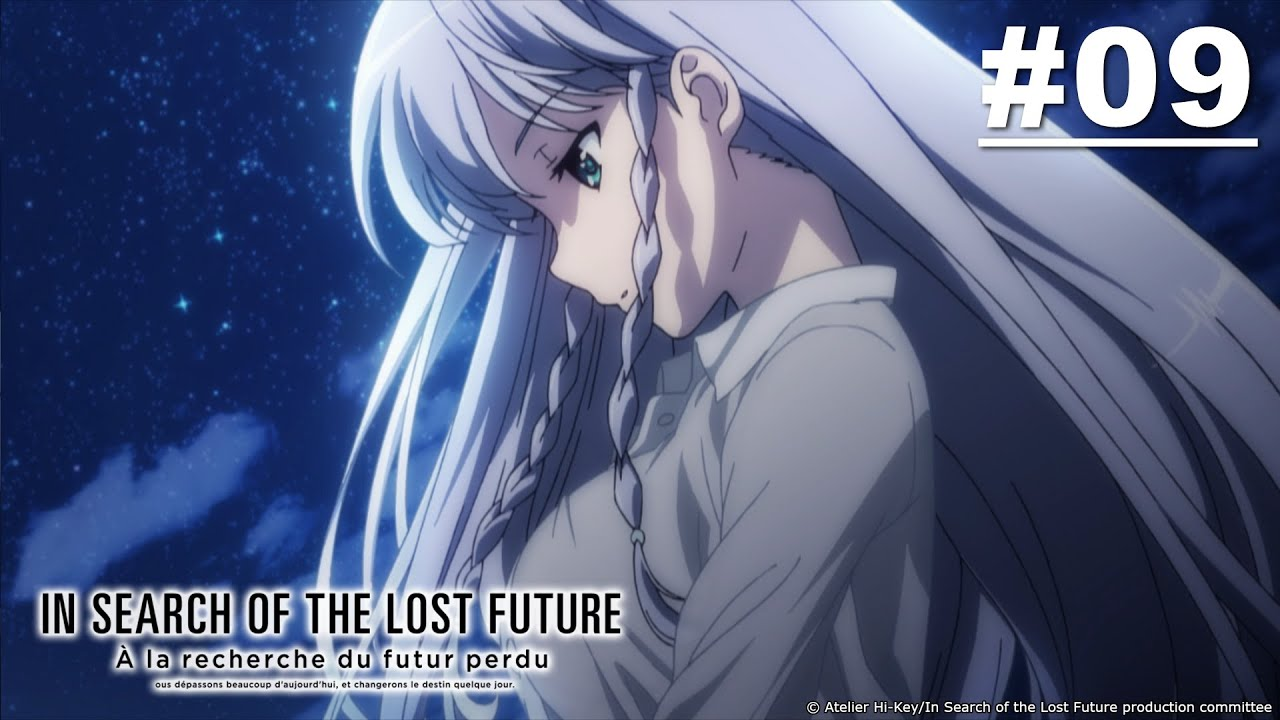 寻找失去的未来 第09集【回到过去的门】【中字】