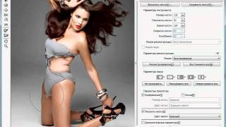 худеем в Photoshop CS5 за 15минут!