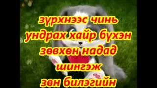 Repeat youtube video Shuleg