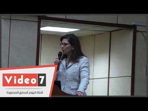 التخطيط تلحق دفعة ثالثة من العاملين بالجهاز الإدارى للتدريب مع جامعة أسلسكا  - 16:21-2017 / 7 / 11