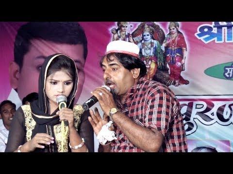खुर्जा में शेखचिल्ली ने सुनाई बंदर की कहानी//Shekhchilli 2018//Khurja Mela Ragni//Jawan Music