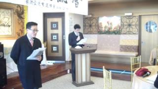 제25회국제서도교류협회(정기총회) 감사보고-박무종