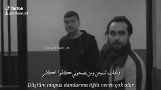 البلاء الشرف / Namus belası مترجمة عربي /غنية تيك توك