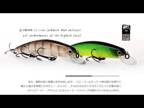 Minnow type lure makes good results in recent fishing field because it performs always quite fresh to bass. When bass is chasing bait fish in shallow water like.