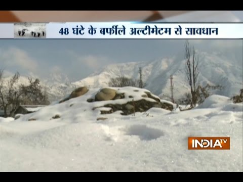 Heavy Snowfall In Jammu And Kashmir, Uttarakhand And Himachal Due To Western Disturbances