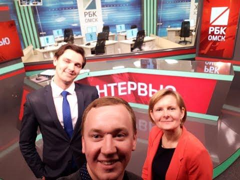 Закулисье РБК ТВ ОМСК 16.05.2019 (полная версия)