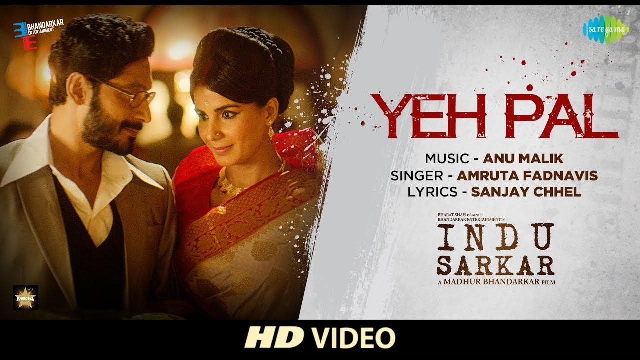 Yeh Pal - Indu Sarkar (2017)