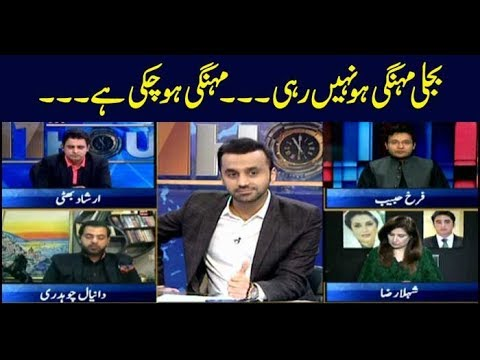 11th Hour | Waseem Badami | ARYNews | 25 October 2018