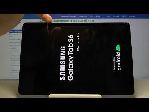 Как удалить лишние данные на планшете Samsung Galaxy Tab S6  — Очистка кэша