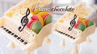 figcaption 노오븐)그랜드피아노 초콜릿만들기♥ 디저트 선물케이스로 굿뜨!bb - 더스쿱