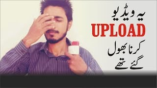 #Vlog Funny News Reporter Bloopers   Forget to Upload   Funny Video   UVines