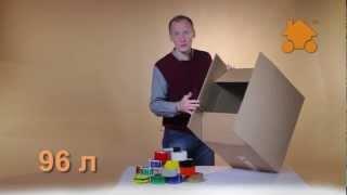 Картонная коробка 96 литров. Купить с доставкой по РФ.(, 2013-01-12T09:13:34.000Z)
