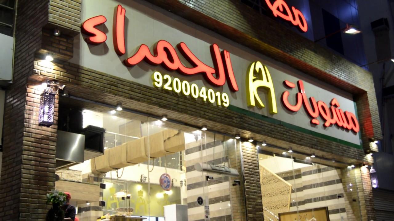 افضل نشاط تجاري تجاري في السعودية