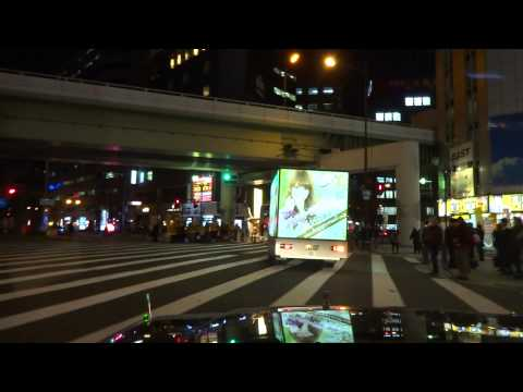 Drive to the City Plaza Hotel in Osaka