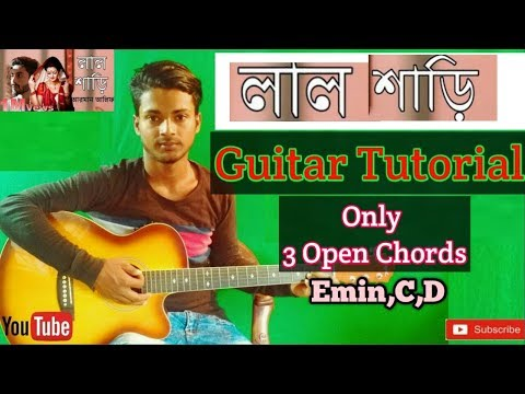 Lal Sari Poriya Konna  Shohag  Arman Alif-Easy Guitar Chords Lesson/Tutorial/Tabs/Cover