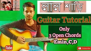 Lal Sari Poriya Konna |Shohag| Arman Alif-Easy Guitar Chords Lesson/Tutorial/Tabs/Cover