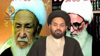 Lecture 3 Taqleed by Maulana Syed Shahryar Raza Abidi.