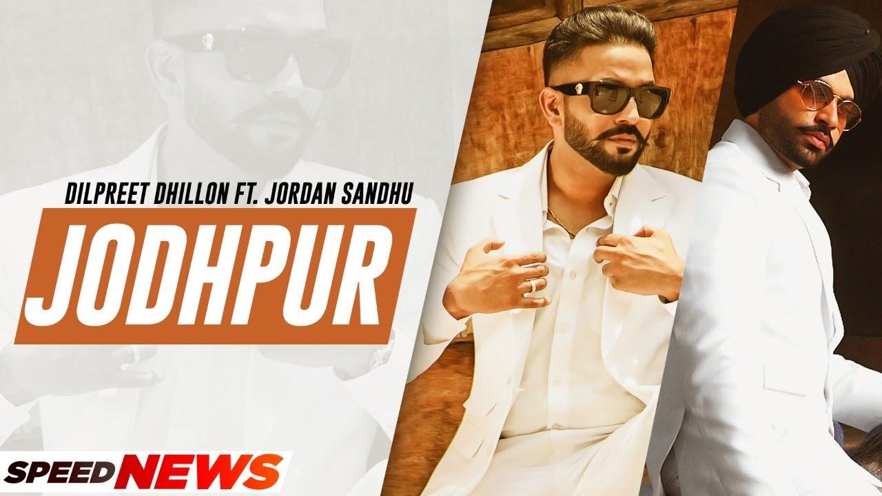 DILPREET DHILLON : Jodhpur (News) | Jordan Sandhu | Narinder Batth| Desi Crew| New Punjabi Song 2021