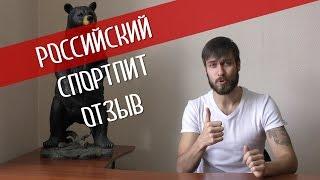 видео  Где купить Курс на массу в Киеве по выгодной цене