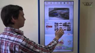 видео сеть автосалонов